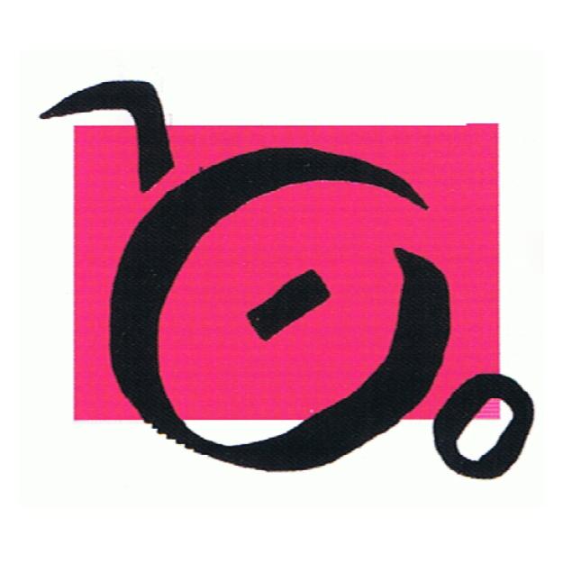 Antoniushaus Logo